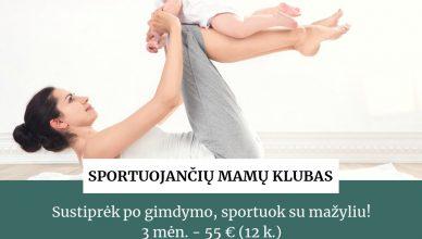 sportuojanciu mamu klubas